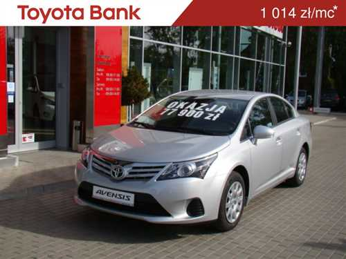 Toyota Avensis 1.8 ACTIVE NOWY Benzyna, 2012 r.